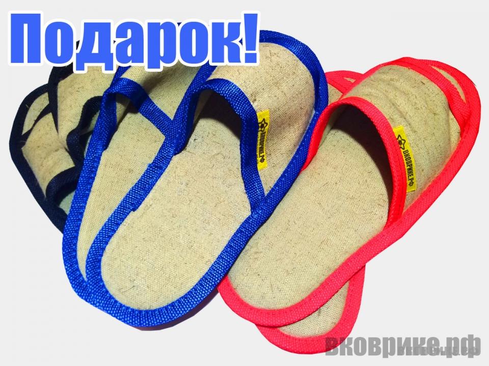 dimitrovgrad-skromnyy-no-ochen-poleznyy-podarok_61.jpeg